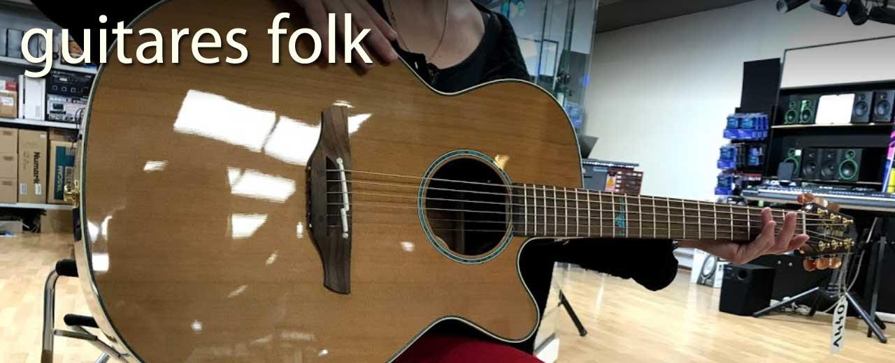 Guitares acoustiques folk, les plus grandes marques